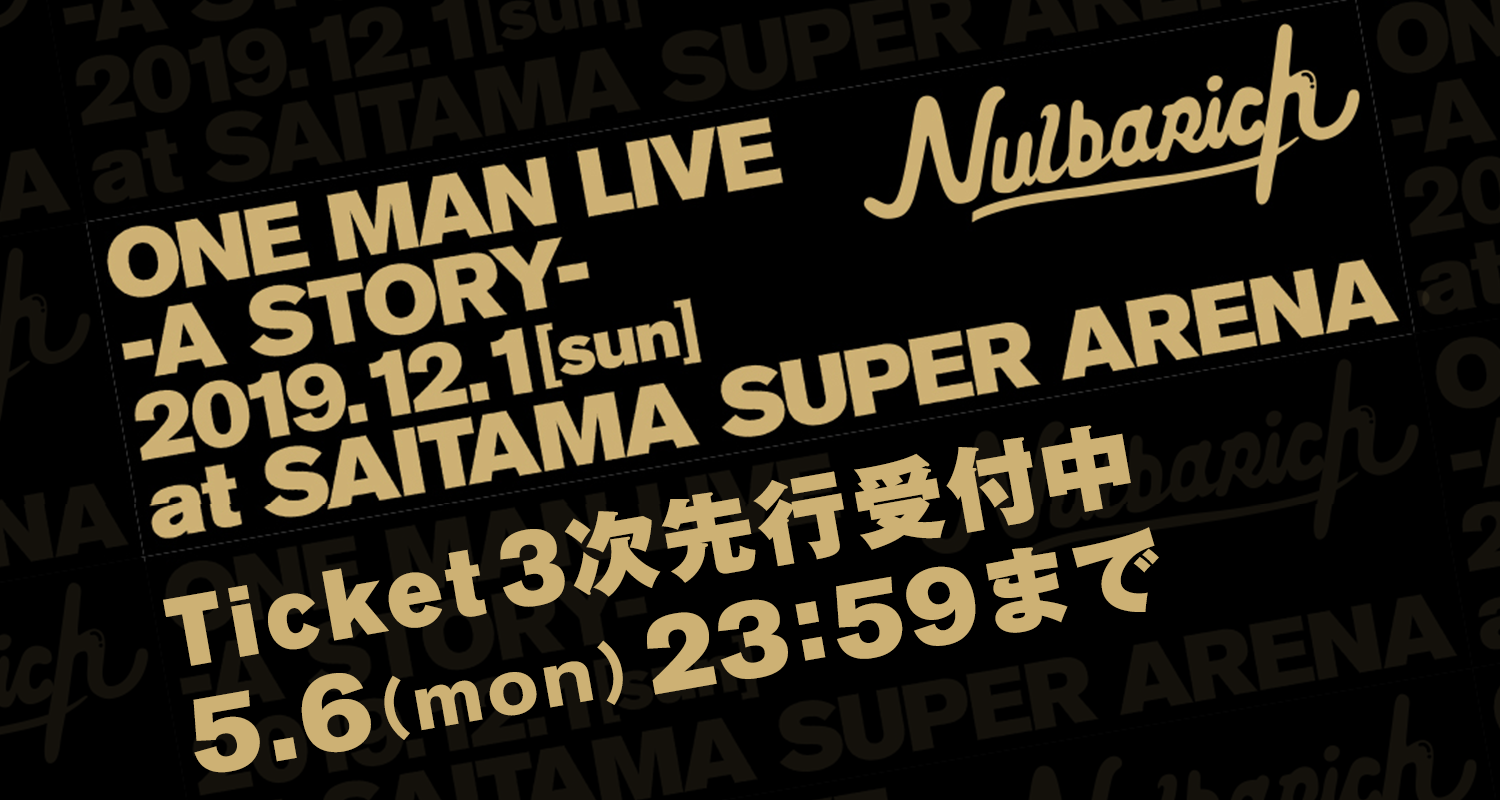Nulbarich ONE MAN LIVE -A STORY-